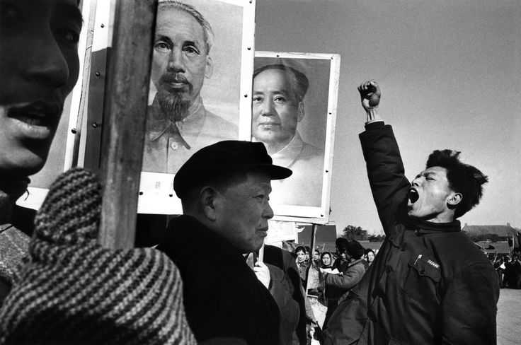 Marc Riboud China. Demonstration to protest against the US military intervention in North Vietnam. 1965.