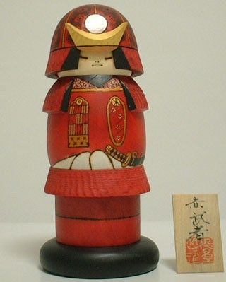 SANSAKU SEKIGUCHI   Warrior Red - a reproduction of a brave general in red armour.