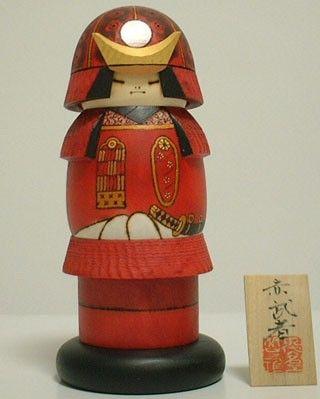 Warrior Red by Sansaku Sekiguchi