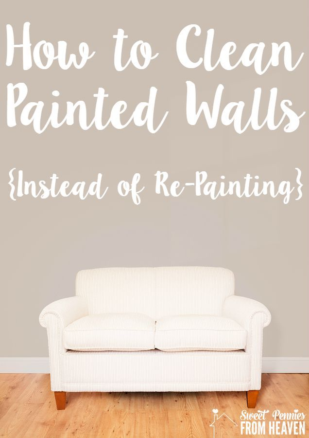 How to Clean Painted Walls So You Can Skip Re-Painting! No more time wasted re-painting the walls when you can just clean them up with our tips!