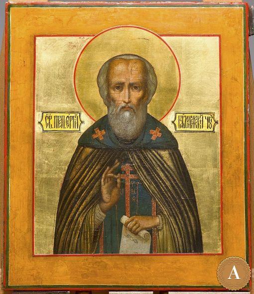 Икона «Св. Преподобный Сергий Радонежский»
