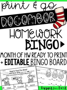 Editable Homework Bingo board and reward spinners + printables for the month of December!