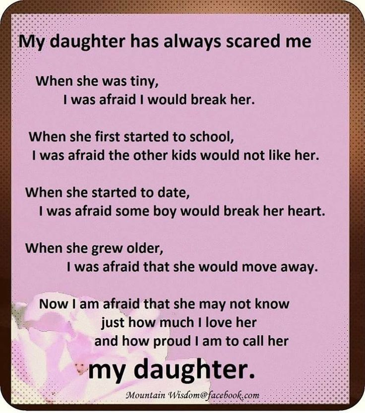 How I Love My Daughter Quotes: 17 Best Images About My Daugher On Pinterest