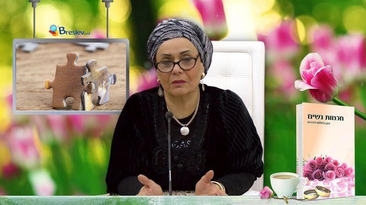 """[3] """"La Sabiduría Femenina"""" con la Rabanit Miriam Arush"""