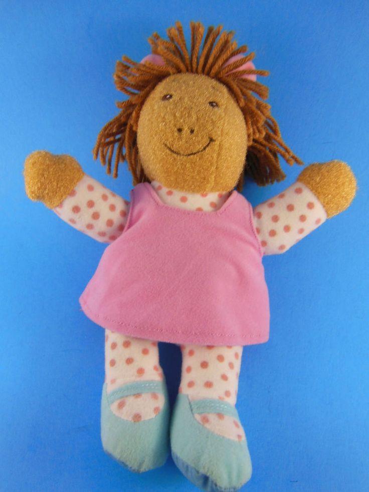 "Playskool Talking DW  Plush Doll 9"" Arthur's Sister Hasbro #Playskool"