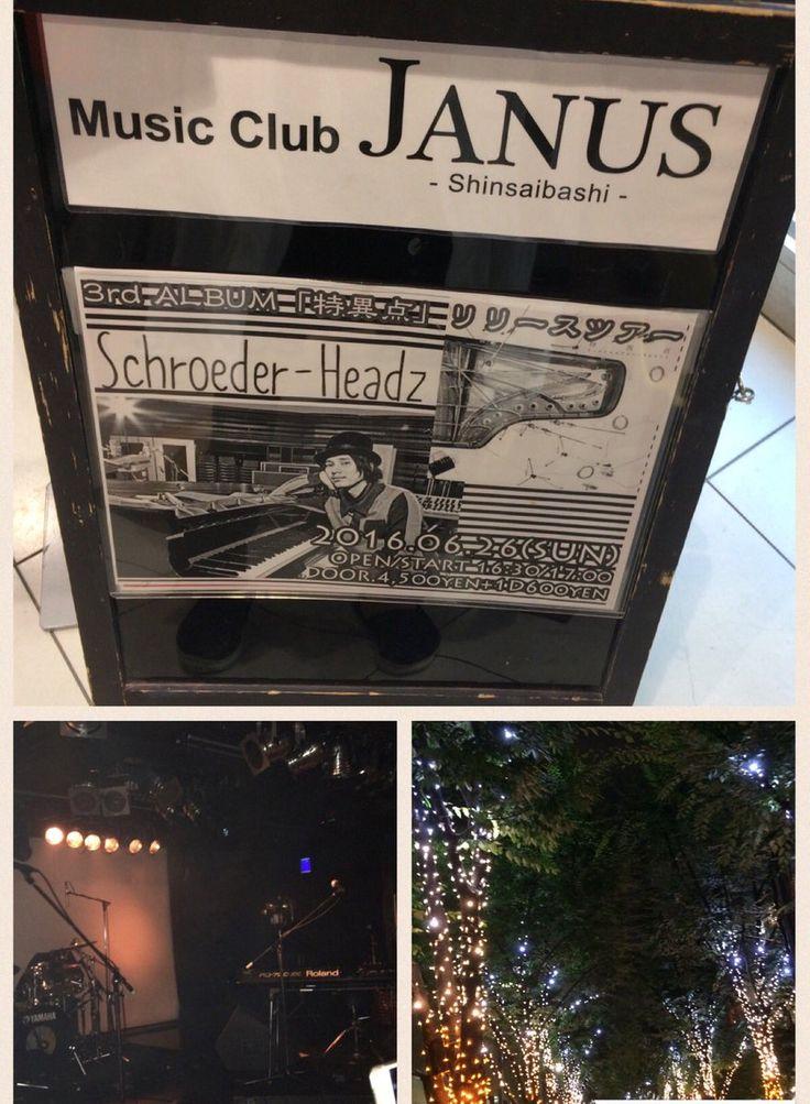 また!このライブ会場に 行ってきた♫ 今日は渡辺シュンスケさん のワンマンライブ♪ しかも!ツアーファイナル✨ すごくシャイなシュンスケ さんだけど、ピアノを弾き だすと演奏が熱いっ!! シュンスケさんの演奏 やっぱり好きだな〜