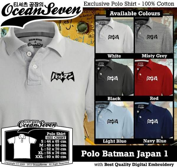 Polo Shirt - Polo Batman Japan 1