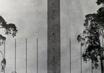 GlockenturmaufdemMaifeld, Friedrich-Friesen-Allee, Berlin - Westend (1936)