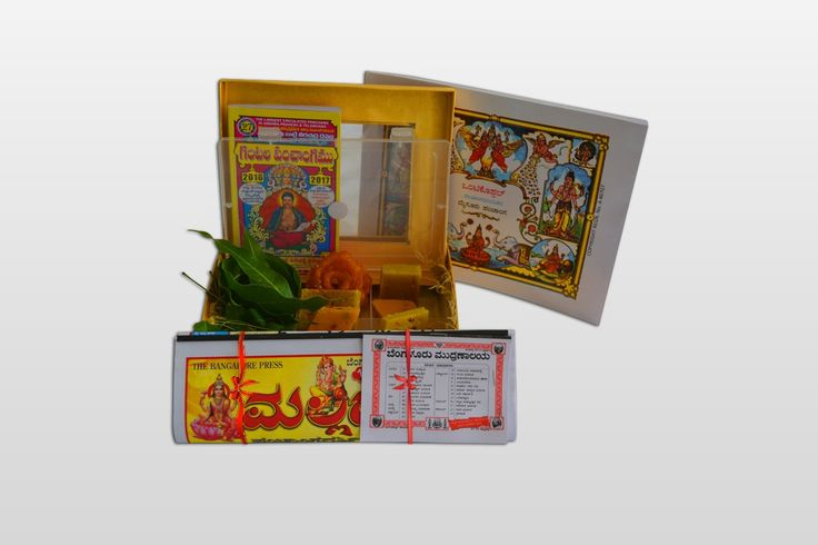 "Surprise your friends and relatives this #Ugadi.  Gift a medium sized #UgadiFestiveBox to your friends & relatives with Kannada or Telugu #NewYearCalendar, Kannada or Telugu #Panchangam, neem & mango leaves, #UgadiPachadi and sweets and get 5% discount on each product you order. Use #PROMOCODE: ""Ugadi 2016"" to avail the discount.  #ShopNow!  #BringHomeFestival"