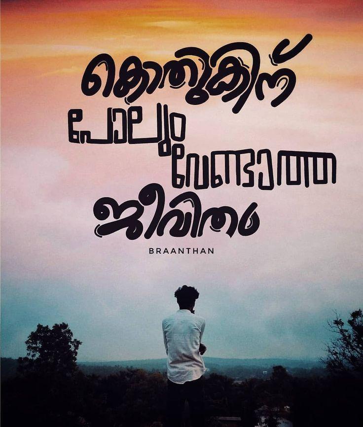 Death Paranayam Malayalam States: 17 Best Malayalam Images On Pinterest