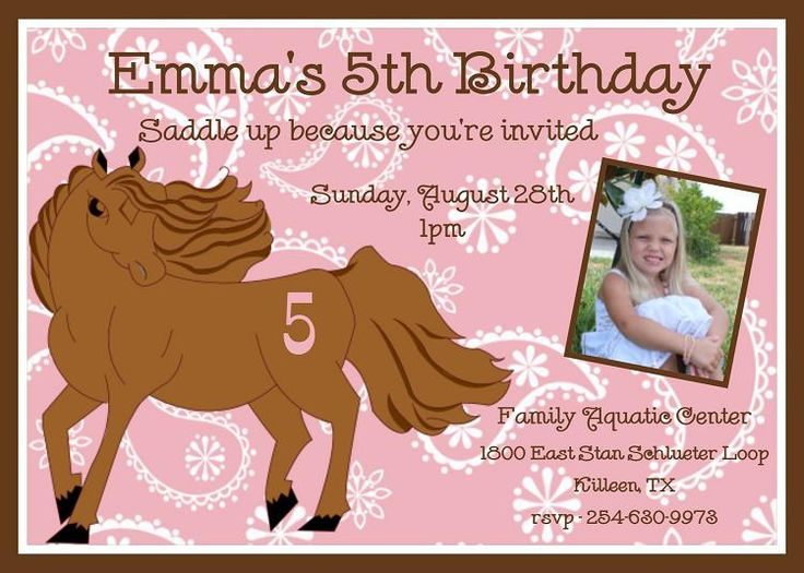 Birthday Party Invitations Printable Free Horses
