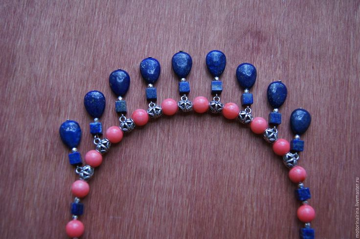 """Купить """"Розовый закат над синими горами"""" - колье с лазуритом и кораллом. - комбинированный, синий и розовый"""
