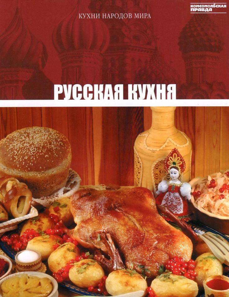 kov-in2012@yandex.ru