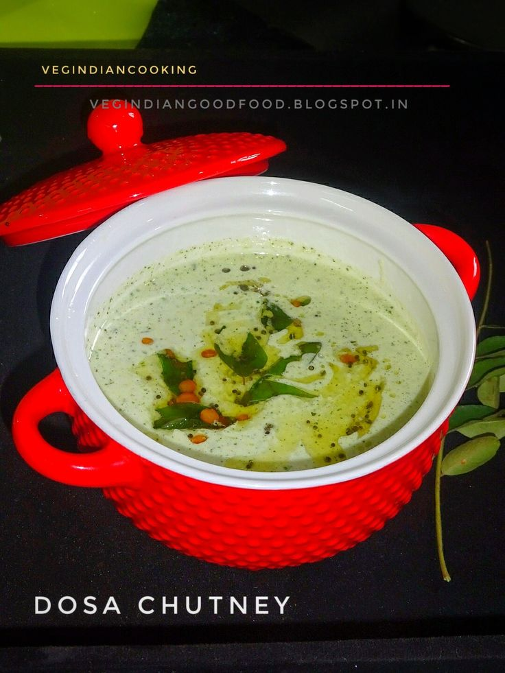 Dosa Chutney Today's blog post is my all time favorite chutney for masala dosa.  #dosachutney #chutney #accompaniment #indianrecipes #indianchutney #indiancuisine #foodblogger #indianfood #recipe #dip #chutneyrecipe #vegindiangoodfood #vegindiancooking