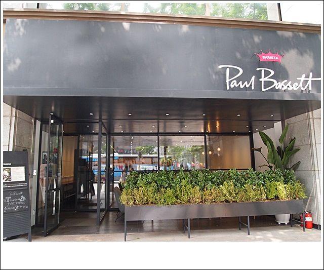 Paul Bassett, Tokyo.