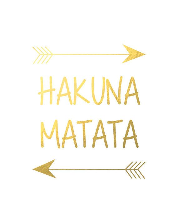Hakuna Matata, Lion King Gold Typography Nursery Wall Art Room Decor Kids…