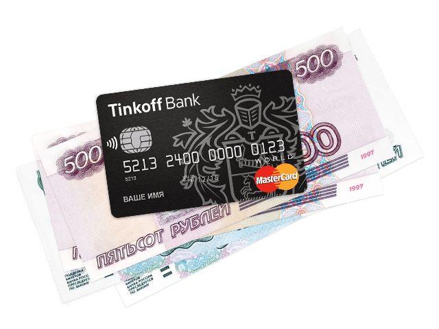 Как правильно открыть вклад в Тинькофф Банке — Блог Евгения Вильдяева