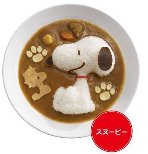 Nama Produk = Rice Mold - Cetakan Nasi Curry Snoopy Contact us : Phone/SMS/WA 0852-3179-7181 PIN 59417AD0 official website www.forbento.com  #bento #indonesia #jualalatbento #cateringboxbento #cetakan #alatbento #alatbentomurah   #cetakannasi #cetakanwortel #cetakannori #pemotongnori #punchernori #forbento