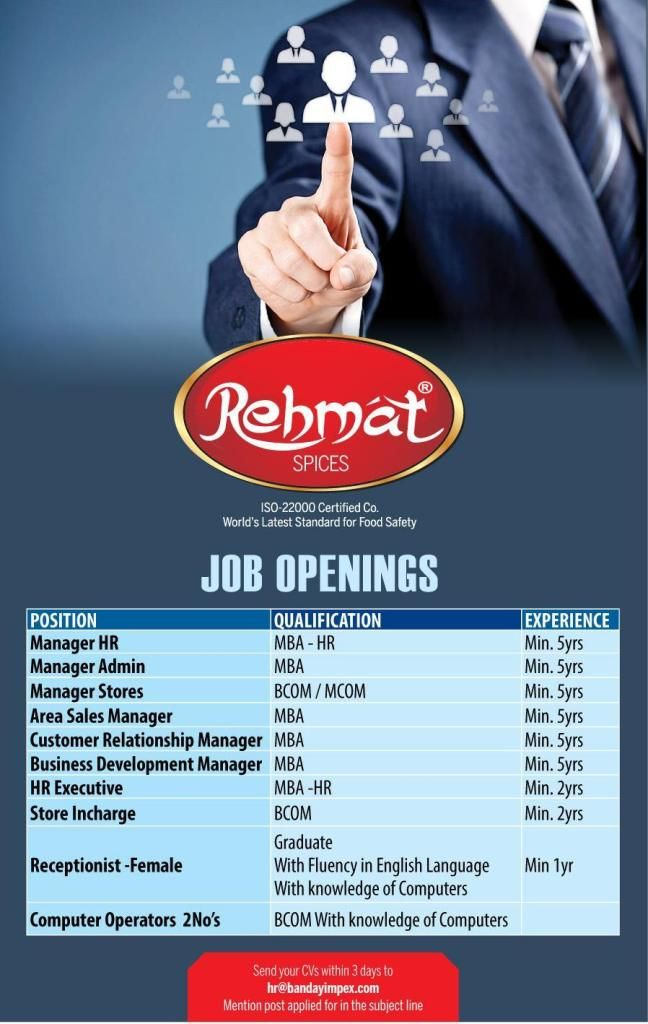 Rehmat Spices Has Job Openings With Images Job Opening