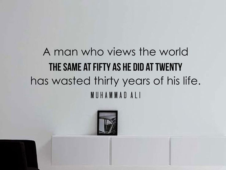 "Muhammad Ali Quote Inspirational Motivational Wall Decal Home Décor ""A Man Who Views the World"" 42x13 Inches"
