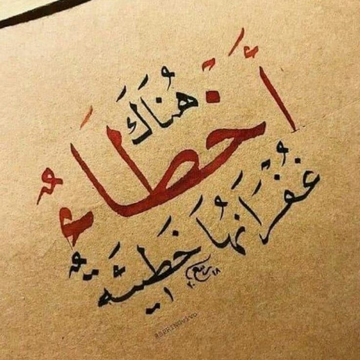 اضغط علي الصوره لتري حساب يستحق المتابعه Follow By Arabiic اقتباس كتاب اقرأ إقرأ معي كتاب Words Quotes Social Quotes Quotes For Book Lovers
