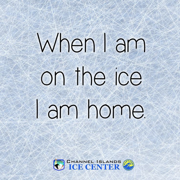 That feeling when you step on the ice - there's nothing else like it. You're home.  #IceLife #Hockey #FigureSkating