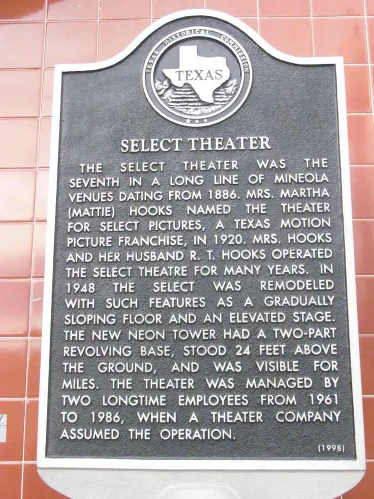 Select Theater historical marker - Johnson Street - Mineola, Texas {photo by Crystal Arcand}