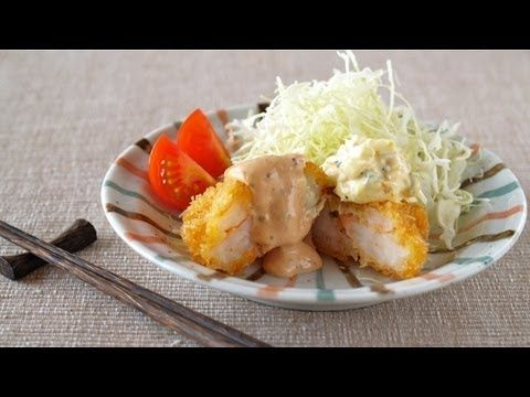 ▶ How to Make Ebi Katsu (Prawn/Shrimp Cutlet) Recipe プリプリえびカツの作り方 (レシピ) - YouTube