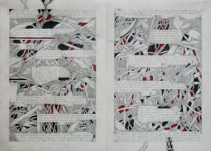 Paolo Buzi 2011 - Orazione di Lisia contro Eratostene (part 1)