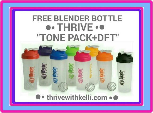 Last day for my free blender bottle promo...contact me if you would like one.
