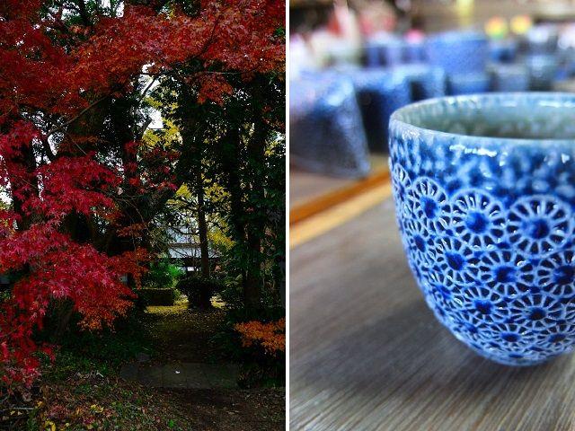 うきはの秋、丸田窯の塩釉の器