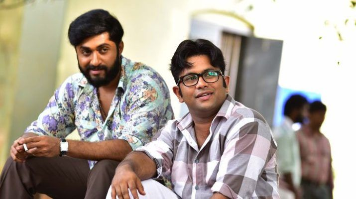 oremukham Malayalam Movie release date