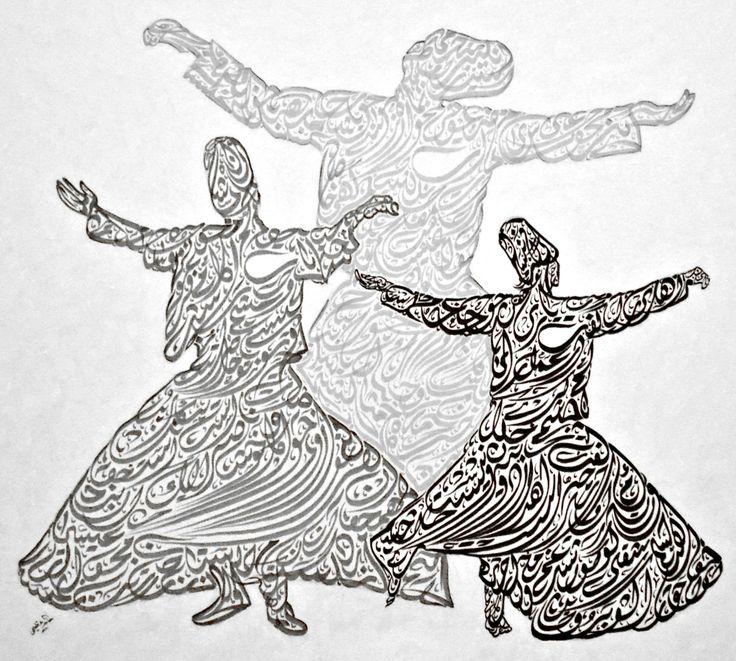 A Poem From Rumi 39 S Masnavi Written As Dervishes In Diwani