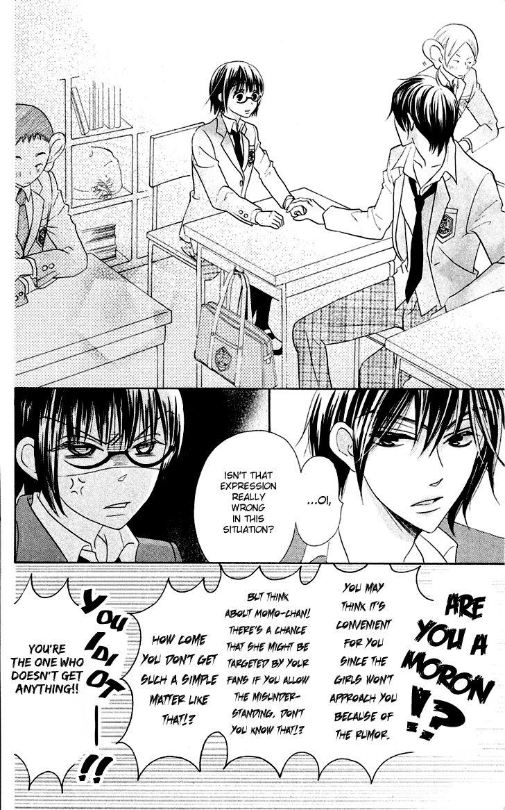 Read manga Koi dano Ai dano 005 Read Online online in high quality