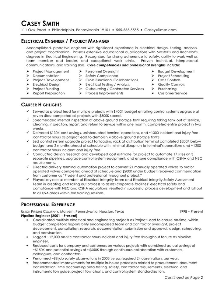 Electrical Engineering Resume Objective
