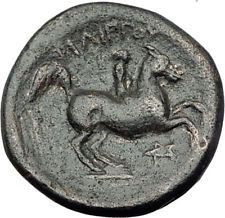 Philip II 359BC Olympic Games HORSE Race WIN Macedonia Ancient Greek Coin i65381  See it here here: http://ift.tt/2j5KfHk    eBay Store: http://ift.tt/1msWs3V   eBay Feedback   Educational Videos about ancient coin collecting and investing...