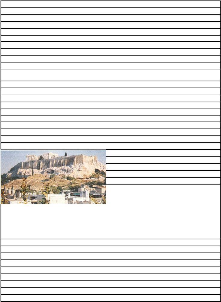 História FICHA FORMATIVA 1 TURMA_____ALUNO__________________________________________ Nº_____ Raízes mediterrânicas da Civilização Europeia 1. Refere os nomes dos legisladores atenienses responsáveis pelas reformas da sociedade a partir do séc VII a.C.  2. Explica o alcance e importância das reformas de Péricles para a consolidação da Democracia em Atenas.  3. Os atenienses procuravam que todos os cidadãos usufruíssem de igual forma da igualdade de direitos cívicos e participassem na vida…