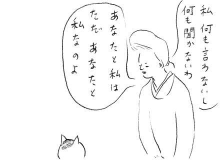 きょうの猫村さん by ほしよりこ