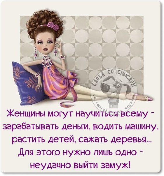 http://cs14101.vk.me/c622916/v622916573/46b4/bnrH5qhoFOY.jpg