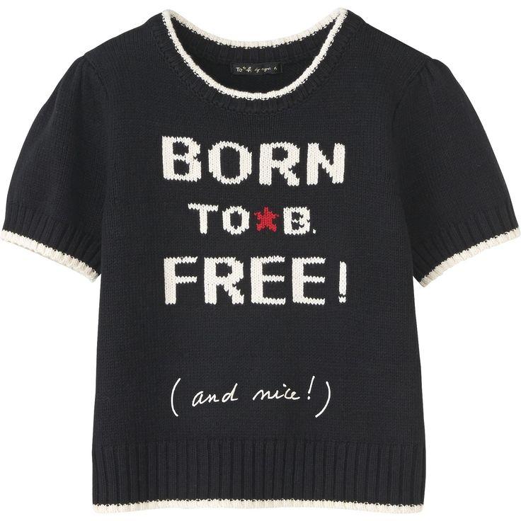 ★ To b. pull born To b. free noir #agnesb #tobbyagnesb