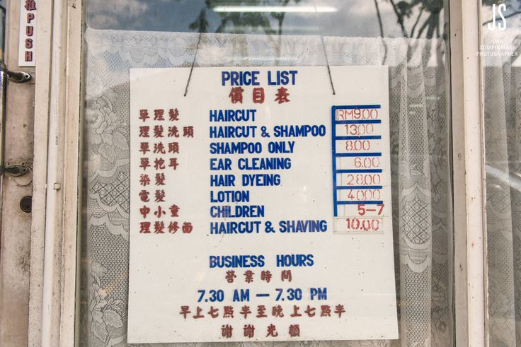 Hair Salon Price List Kotakinabalu Malaysia  Travel Images