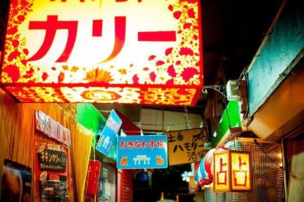都内の「横丁」探訪スポット -昭和レトロ・ノスタルジーを求めて- - Latte