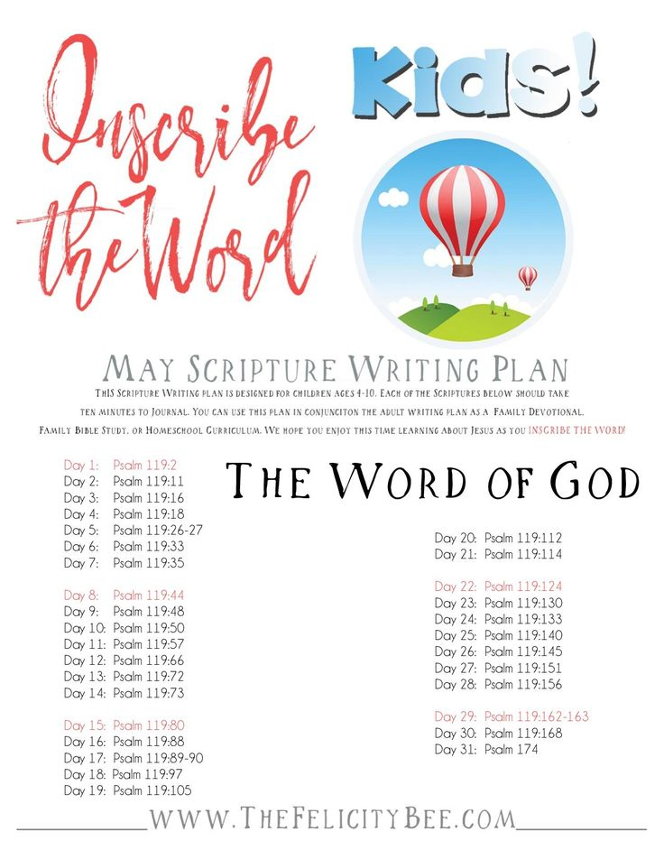 what to write in a bible for a child