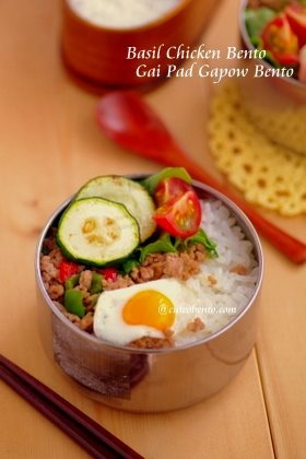 Thai bento- pork stir fried with chili & sweet basil + fried egg. If I ...