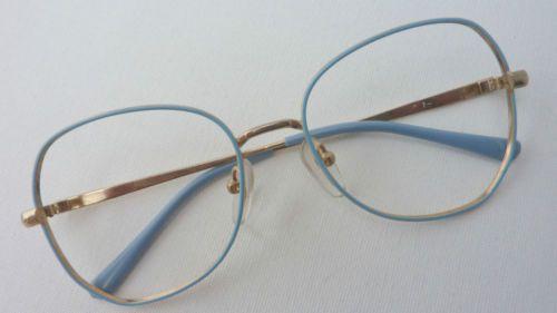 Brille Brillenfassung Gestell ohne Gläser 80er Jahre Vintage Hipster ungetragen | eBay