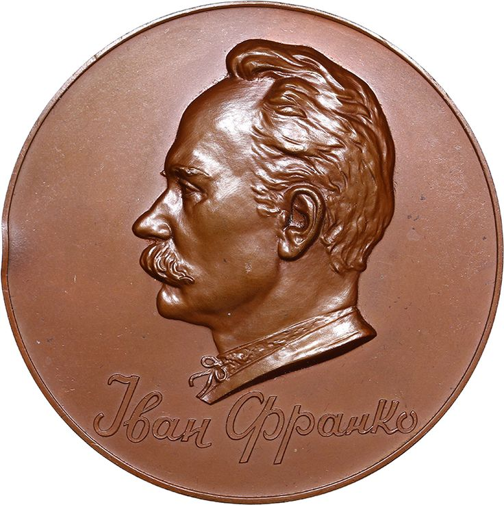 USSR tablemedal - 100 years since the birth of Ivan Franko 1956 | Coins.ee - Numismatics