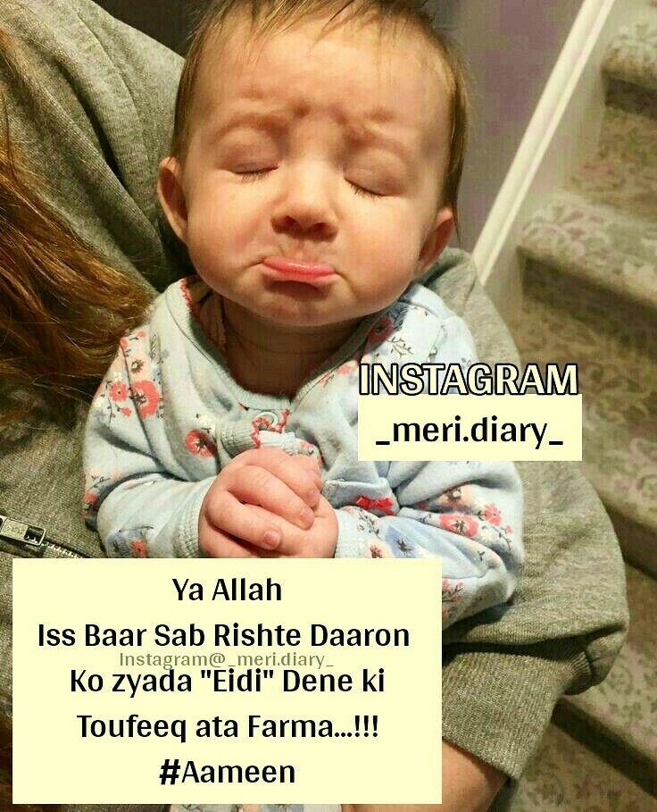 Funny Eid Captions : funny, captions, Mubashrah, Ansari, _meri.diary_, Quotes,, Funny, Quotes, Kids,