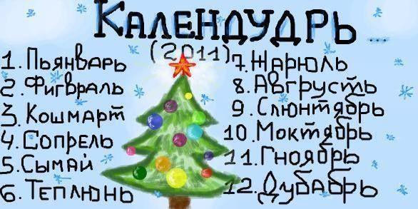 (3) Gallery.ru / Фото #18 - Смейтесь на здоровье! - Secunda