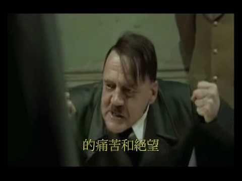元首的愤怒--中国男足