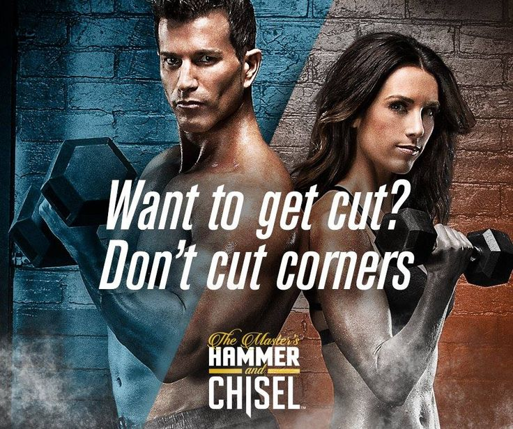 Sagi Kalev Quotes: 10 Best Hammer And Chisel Images On Pinterest